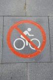 没有自行车符号路 库存照片