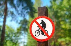 没有自行车道标志 库存照片