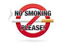 没有请抽烟! 库存照片