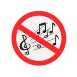 没有音乐声音标志标志象 向量例证