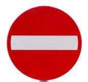 没有项交通标志 库存照片