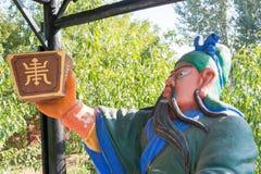 河北,中国- 2015年10月13日:在Zhangfei寺庙的官屿雕象 A 免版税库存照片