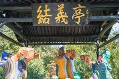 河北,中国- 2015年10月13日:在Zhangfei寺庙的雕象 一著名 免版税库存照片