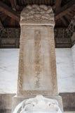 河南,中国- 2014年11月28日:在袁世凯坟茔的纪念碑( 图库摄影