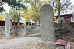 河南,中国- 2015年11月04日:在辉山Tem的主要Dao an的石碑 库存图片