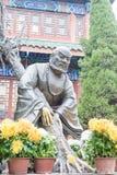 河南,中国- 2015年11月15日:在Daxiangguo临时雇员的鲁智深雕象 免版税库存图片