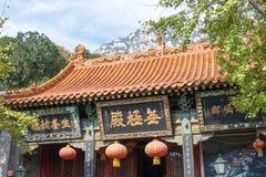 河南,中国- 2015年11月03日:在Mt的老君山洞 松山风景Ar 库存照片