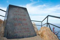 河南,中国- 2015年11月03日:在Mt的Junji峰顶 风景的松山是 库存照片