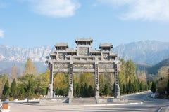 河南,中国- 2015年11月03日:在Mt的Panifang 松山风景区 库存照片
