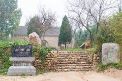 河南,中国- 2015年11月05日:太石村阙门(联合国科教文组织世界Herita 免版税库存照片