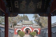 河南,中国- 2014年11月28日:岳飞寺庙 在A的一个著名寺庙 免版税库存图片