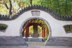 河南,中国- 2015年11月03日:嵩阳学院(联合国科教文组织世界Herit 免版税库存图片