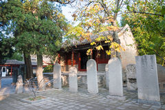 河南,中国- 2015年11月03日:嵩阳学院(联合国科教文组织世界Herit 免版税库存照片