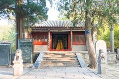河南,中国- 2015年11月03日:嵩阳学院(联合国科教文组织世界Herit 图库摄影