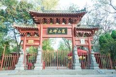 河南,中国- 2015年11月03日:嵩阳学院(联合国科教文组织世界Herit 免版税图库摄影