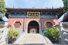 河南,中国- 2015年11月03日:法王寺 一著名历史坐 库存图片