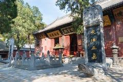 河南,中国- 2015年11月03日:法王寺 一著名历史坐 图库摄影