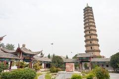 河南,中国- 2015年10月29日:许昌的Pag许昌文峰塔 库存图片