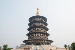 河南,中国- 2015年7月07日:隋和唐代洛阳市Na 免版税库存图片