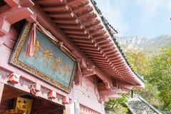 河南,中国- 2015年11月03日:Mt的Zhongyue王宫 松山 图库摄影