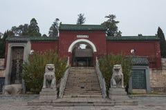河南,中国- 2014年11月28日:Youlicheng 一个著名古迹我 免版税库存照片
