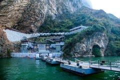 黄河谷峡谷女神峰顶风景区的三峡 免版税库存照片