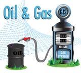 油和煤气 免版税图库摄影