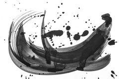 油漆抽象水彩刷子冲程在白皮书的 grunge 库存图片