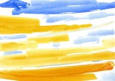 油漆,颜色背景,水彩,抽象绘画颜色tex 库存例证