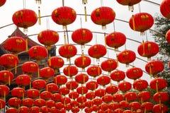 油菜红色中国 免版税库存图片