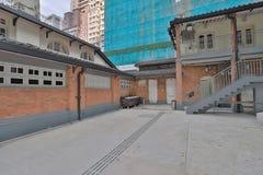 油街道,北角,香港 免版税图库摄影