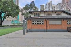 油街道,北角,香港 免版税库存照片