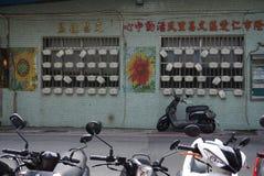 沿从基隆火车站的街道在海湾旁边有台湾人许多地方商店和老文化镇  免版税库存照片