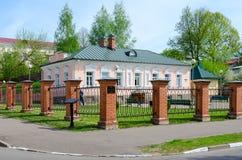 沿彼得Nizhne-Pokrovskaya议院的博物馆固定式陈列步行我,波洛茨克,白俄罗斯 免版税库存图片