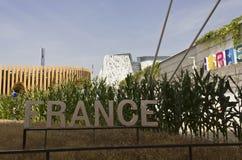 法国亭子室外看法商展的2015年 免版税库存图片