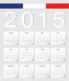 法国人2015日历 免版税库存图片