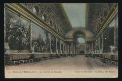 法国宫殿凡尔赛 库存图片