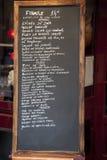 法国菜单 免版税库存图片