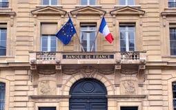 法国银行 巴黎 库存照片