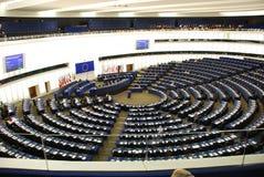 法国,在一个EuroParliament大厦的会议在史特拉斯堡 库存图片