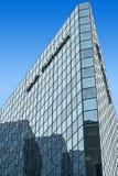法国巴黎银行麦吉尔学院街道 图库摄影