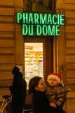 法国paharmacy在史特拉斯堡,阿尔萨斯 免版税库存照片