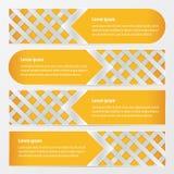 织法设计横幅黄色颜色 向量例证