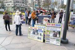 法轮功活动家抗议在台北-台湾 库存照片