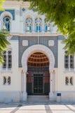 法鲁葡萄牙- 2016年10月01日:在t的审判官席的de葡萄牙大厦 图库摄影