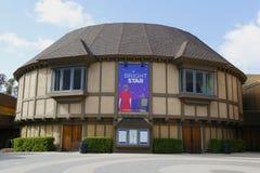 巴波亚公园的老地球剧院在圣地亚哥 免版税库存照片