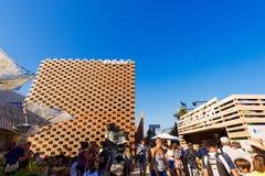 波兰亭子-商展米兰2015年 免版税图库摄影