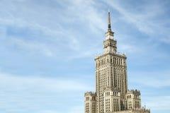 波兰华沙历史建筑文化宫殿塔时钟2 免版税库存照片