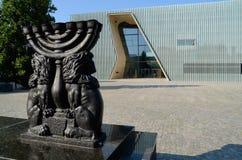波兰犹太人的历史的POLIN博物馆 免版税库存图片