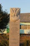 波兰语cementary在加拉拉巴德(Kyrgystan) 图库摄影